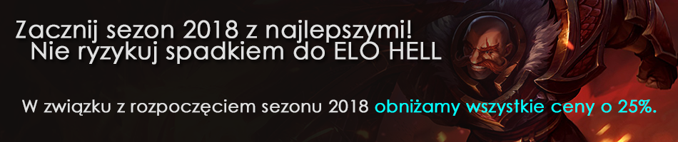 league of legends sezon 2018